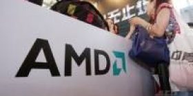 """Also takeover PC in the """"fatal"""" defect exploited AMD-made CPU"""