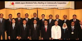 ASEAN-Japan Cybersecurity Capacity Building Centre to be launched in Thailand in June 2018 – OpenGov Asia