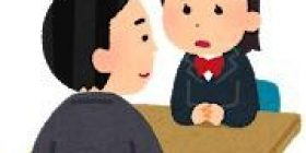 【Big tickets】 45-year-old child reporter's advice for single men is amazing