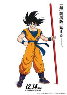 """""""Dragon Ball Super"""" continued new movie also published decision of course drawing also talk also Akira Toriyama"""