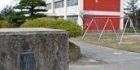 Korean school in Niigata, students from April to zero to de facto holidays