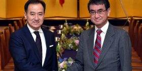 Japan Foreign Minister Says Korean Peninsula Situation Is a Near 'Miracle': South Korea – U.S. News & World Report
