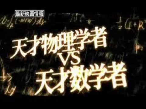 """Wai """"Suspect X's devotion? This is a Galilean movie !! I saw it!"""" Ukiwaki"""