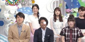 Tatsuya Yamaguchi appeared suddenly with eyepatch around a year ago, but that was a relationship of women?