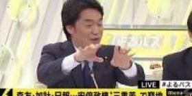 "Yoshiyuki Konishi ""Anyone can do it!"""