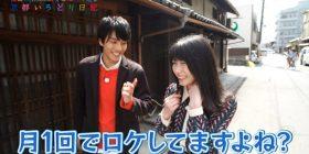 Yu Yokoyama Yui Yokoyama got to be a girl in front of a handsome actor wwww