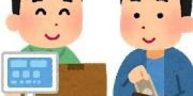 【Nutrients】 Briefing sessions for students with convenience store owner's hands shortage