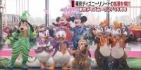【Good news】 To TDL 35th Anniversary Disney Resort Extension