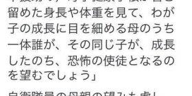 Hiroyuki Konishi's past tweets are too much wwww