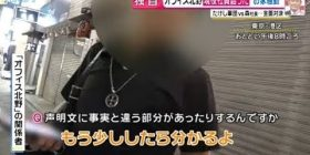 """Office appearance Kitano employee TV appearance, pointed out Mori president who saw Fuji """"Goody!"""""""