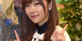Rina Shihara who is 25 years old and has her mother managed money