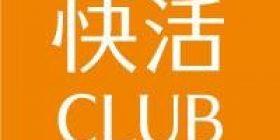 【Kamui】 Breakfast breakfast club's breakfast wwwwwwwwww