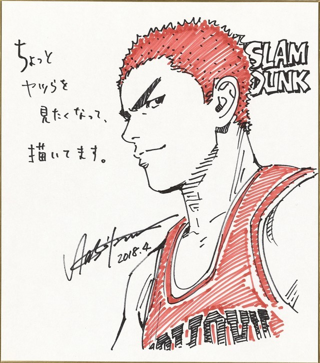 """SLAM DUNK"" to 20 volumes of ""newly reorganized version""! Takehiko Inoue ""I'm drawing to want to see them"""