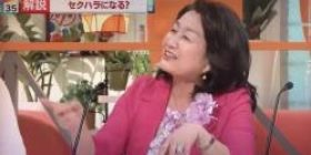 "【Sad news】 Lawyer's sister ""Masaharu Fukuyama and Kimura Takuya-kun, even if sexually harassed"" OK"