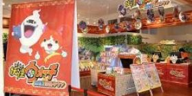 【Sad news】 Special shop of Yo-kai watch is closed and it keeps shopping