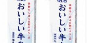 【Sad news】 Japan's food products, weight saving progresses