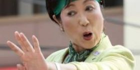 """【Liberal Democratic Party】 Yurikochan Governor """"It is a shame to be in such a form, I do not understand the people."""""""