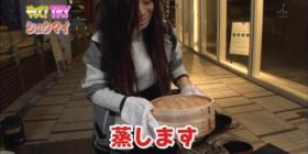 Woman, I do not understand how to make Shumai and do something ridiculous wwwwwwwwww