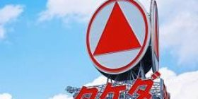 """Takeda Pharmaceutical Industry """"Bank, lend about 5 trillion yen"""" Bank """"Eee …"""""""