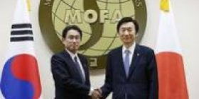 """【Good news】 Japan Foreign Office website """"Korea is the most important neighbor"""" Deleted"""