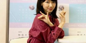 Ms. Yuki Kashiwagi of the meeting member wwwwwwwwwwww