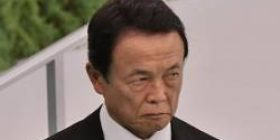 Aso 's finance minister announced his intention to continue Contest Six parties, can not come back to the Diet