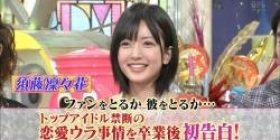 "【Victory】 Former NMB 48's Saya Fuyu flower ""Salary doubled from idol era!"""