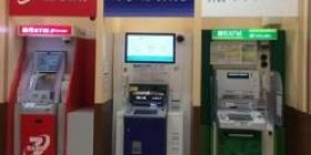 Whatever you think about ATM usage fee (108 yen) is high?