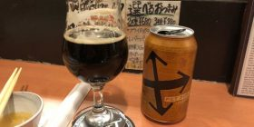 Northern Japan Meets Oregon Beer – The Source Weekly (press release) (blog)