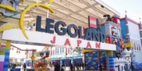 Next to Nagoya Legoland, 12 shops withdraw in a year from opening