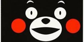 【Animation】 Kumamon, make it to the grand scale.