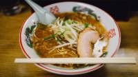 【Sad news】 Ramen noodles in the neighborhood of Wai, chashued noodles only serve regularly
