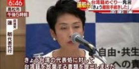 """Rinzaka-chan """"Does a woman give birth to a child and endure sexual harassment?"""""""