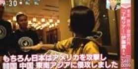 """【Movie】 Caption fraud downtown guide """"invading China and Southeast Asia"""" at NHK NHK closed caption """"Invasion of Korea China Southeast Asia"""""""