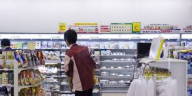 Convenience store where Wai works, to four people team
