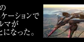 【GOTY】 Advertisement of FF 15 is too terrible · · · This world is Japan game!