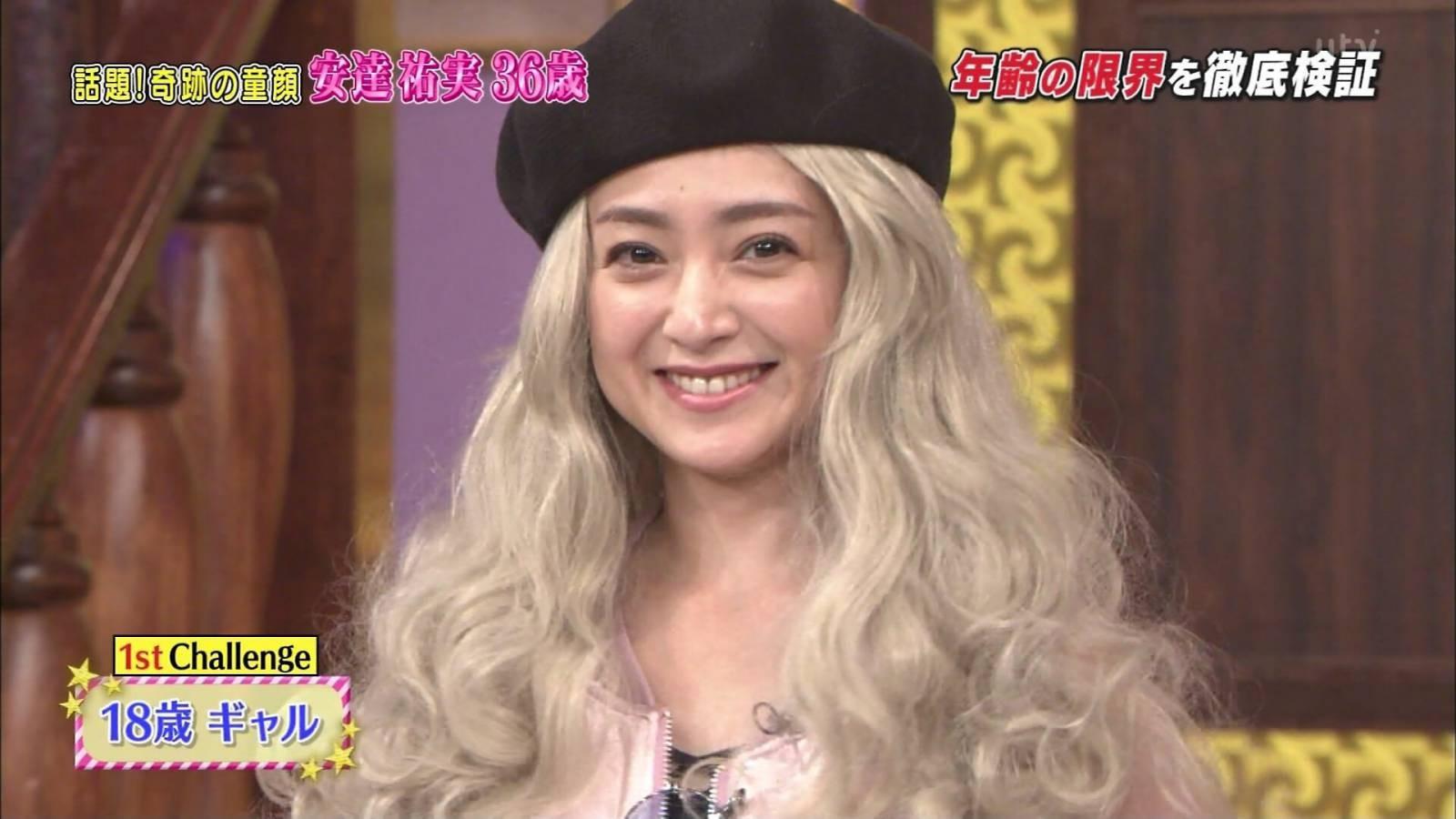 [Good news] Yumi Adachi (36) It's too cute