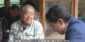"""Viewer rating of """"Tetsuo DASH"""" yesterday 20.8% Shijima Tears apologize for the moment maximum 23.7%"""