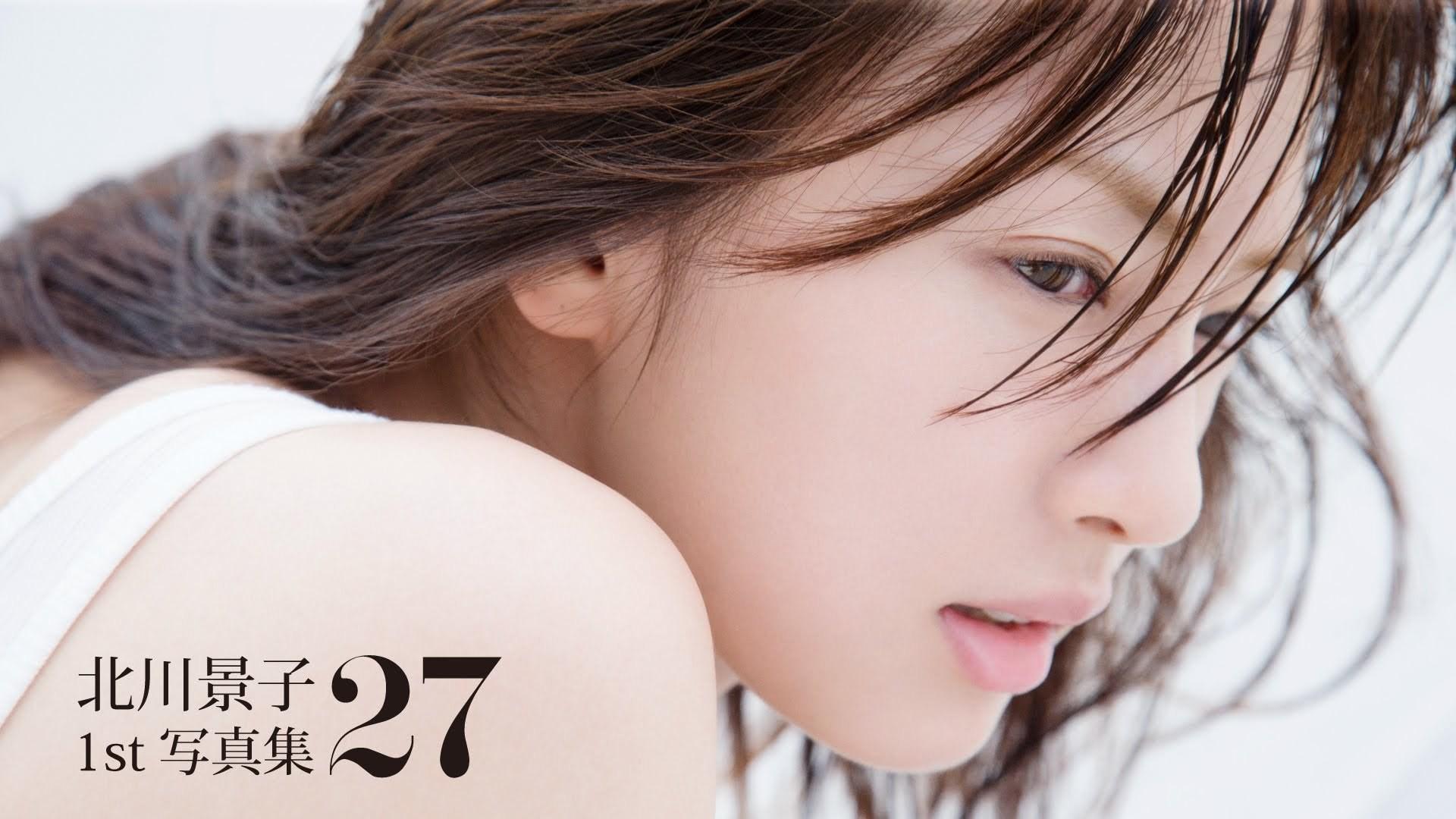 Kitagawa Keiko is more cute when natural makeup
