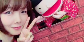 Here is the latest image of aiko (42) wwww