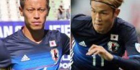 [Breaking news] Japan national football team announced the start of the game against Ghana