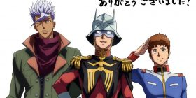 "Olga, Char, Amuro ""Thank you for your continued support from Gundam!"""