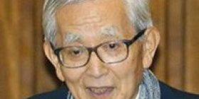 "[Motion picture] Governor Yui Ehime Governor Eihime ""Professor Yuichiro Tamaki or Professor Tetsuro Fukuyama, there is no teacher working so profitably"""