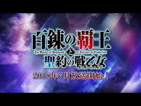 【Good news】 Anime decision to make new work!