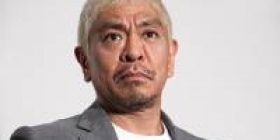 """Matsumoto Hitoshi """"There is no such thing as anonymous human beings of freedom of speech, exposing your name to what you want to say."""""""
