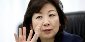 Japan Must Boost Protection for Sexual Harassment Victims, Says Abe Rival Noda – U.S. News & World Report