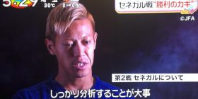 Keisuke Honda says he's talking about Senegal warmly before the convention