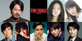 【Super luxury】 The Fabre, to make a movie