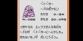 Pokemon gold and silver beta ROM leaks out and a pokemon populates a lot
