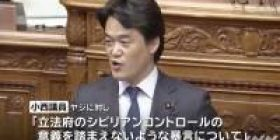 Mr. Konishi Upper House member who abused from the SDF officer, Yagi at the plenary session.